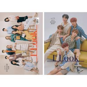 韓国芸能雑誌 1st LOOK(ファーストルック) Vol.176 (ユーチューバー9人&AB6IX両面表紙)|niyantarose