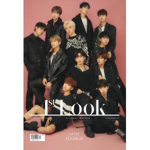 韓国 芸能 雑誌 1st LOOK ファーストルック 182号 表紙Aタイプ (表紙 : X1 エックスワン) VERIVERY