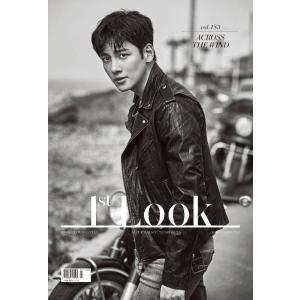韓国 芸能 雑誌 1st LOOK(ファーストルック) Vol.183 (チ・チャンウク表紙/SUPER JUNIORのイトゥク、Rocket Punch記事)