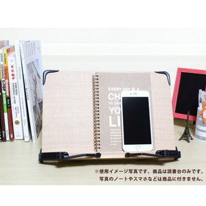 (訳あり500円OFF)木製 ブックスタンド 大型サイズ 47cm×30cm 5段階調節 読書台 書見台(輸入品)S50 塗り絵台にも|niyantarose