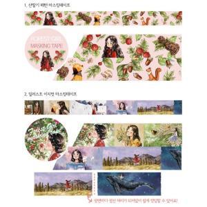 韓国 かわいいグッズ『エポルさんの 森の少女 マスキングテープ 2種類セット』アップル aeppol チュ・ソジン 森少女|niyantarose