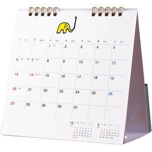 2022年 ほぼ日 ホワイトボードカレンダー ファイルポケットつき【卓上】|niyantarose