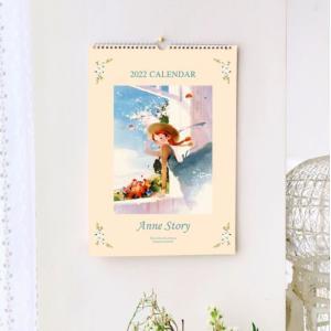 【2021年10月始まり】2022年 韓国版 カレンダー 赤毛のアン ( 壁掛け / A3 )(キム・ジヒョク:美しい古典シリーズ) クリーム|niyantarose