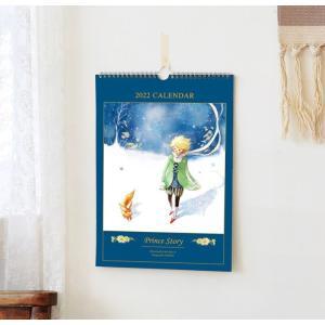 【2021年10月始まり】2022年 韓国版 カレンダー 星の王子さま ( 壁掛け / B4 )(キム・ミンジ:美しい古典シリーズ)|niyantarose