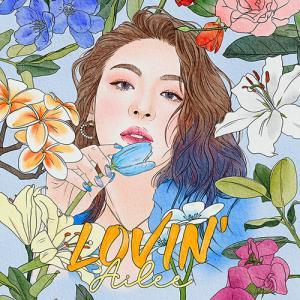 韓国語 CD『エイリー - LOVIN'』 - カラーリングブック+ステッカー+カラーリングポストカード+ミニポスター+フォトカード 著:エイリー (Ailee)|niyantarose