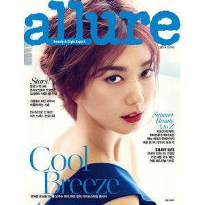 韓国女性雑誌 allure Korea(アルアーコリア) 2017年 7月号 (パク・シネ表紙/SHINeeのオンユ&ミンホ、キム・ソンリョン記事)|niyantarose