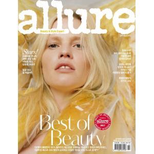 韓国女性雑誌 allure Korea(アルアーコリア) 2017年 10月号 (ソ・イェジ、GOT7のJB、Block Bのピオ、チャン・ドンユン記事)|niyantarose