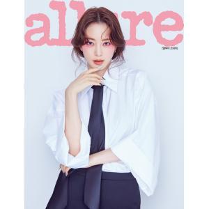 韓国 女性 雑誌 allure Korea(アルアーコリア) 2019年 9月号 (ハン・イェスル表紙/NCT DREAM記事)