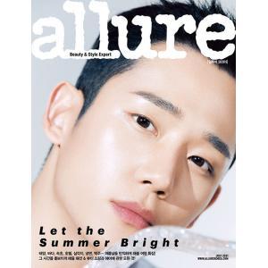 韓国 雑誌 allure Korea(アルアーコリア) 2021年 7月号 (チョン・ヘイン表紙/オン・ソンウ、アン・ヒョソプ、BIBI記事) niyantarose
