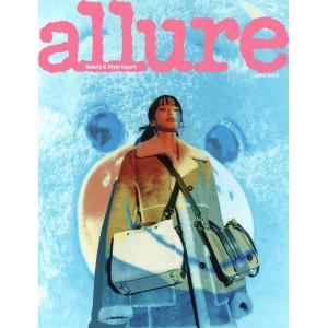韓国女性雑誌 allure Korea (アルアーコリア)B type 2021年 11月号 (Heize表紙選択/TWICEのミナ、SEVENTEENのエスクプス記事) niyantarose
