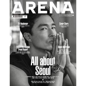 韓国男性雑誌 ARENA HOMME+(アリーナオムプラス)2017年 10月号 (ダイエル・ヘニー表紙/イ・ビョンホン、GOT7のジニョン、宇宙少女記事)|niyantarose