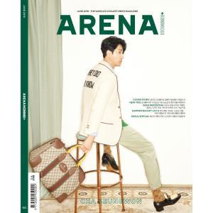 韓国男性雑誌 ARENA HOMME+(アレナ/アリーナ・オム・プラス) 2019年 6月号 (チャ・スンウォン表紙/ハン・チェア、ホン・ジョンヒョン、ナナ記事)|niyantarose