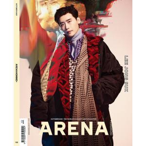 韓国 雑誌 ARENA HOMME+ (アリーナ/アレナ) 2021年 10月号 表紙Aタイプ(イ・ジョンソク/EXO チャンヨル/GOT7 ヨンジェ、ダソム/イ・ジヌク) niyantarose
