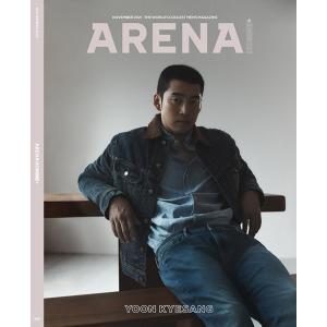 韓国男性雑誌 ARENA HOMME+ (アリーナ・オム・プラス) 2021年 11月号 (ユン・ゲサン表紙) niyantarose