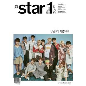 韓国芸能雑誌 @Star1[il](アットスタイル)2017年 7月号 Vol.64 (SEVENTEEN表紙)|niyantarose