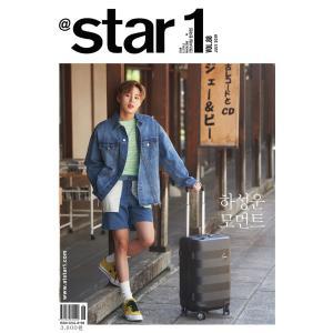 韓国芸能雑誌 @Star1[il](アットスタイル) 2019年 7月号 Vol.88 (ハ・ソンウン表紙)|niyantarose