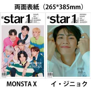 ■ Magazine Info  Cover Story MONSTA X  イ・ジニョク(UP1...