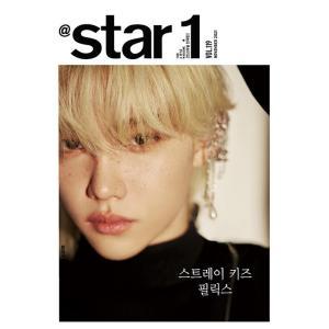 韓国 芸能 雑誌 @Star1[il] (アットスタイル) 2021年 11月号 Vol.119 (Stray Kidsのフィリックス表紙) niyantarose
