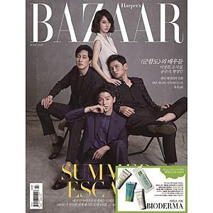 韓国女性雑誌 BAZAAR(バザー) 2017年 7月号 (ファン・ジョンミン、ソ・ジソブ、ソン・ジュンギ、イ・ジョンヒョン表紙)|niyantarose