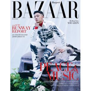 韓国女性雑誌 BAZAAR(バザー) 2018年 7月号 (...