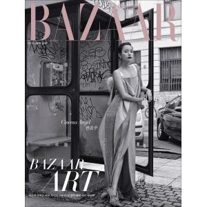 韓国 女性 雑誌 BAZAAR(バザー)2019年 10月号 (ハン・ヒョジュ表紙選択) 【Aタイプ】
