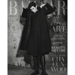 韓国 女性 雑誌 BAZAAR (バザー) 2021年 10月号 (チャ・ウヌ表紙) Cタイプ niyantarose