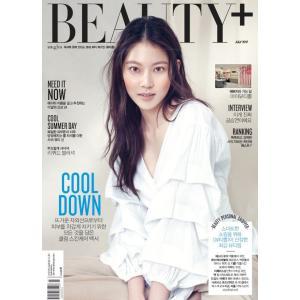 韓国女性雑誌 BEAUTY+(ビューティプル)2017年 7月号 (コン・スンヨン表紙)|niyantarose