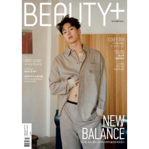 韓国 女性 雑誌 BEAUTY+(ビューティプル) 2019年 10月号 (MONSTA Xのショヌ表紙/OH MY GIRLのジホ&アリン記事)