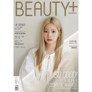 韓国 女性 雑誌 BEAUTY+(ビューティプル) 2019年 12月号 (TWICEのダヒョン表紙/NU'ESTのレン記事)