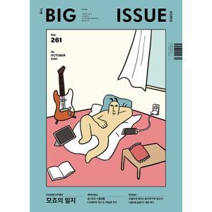 韓国芸能雑誌 THE BIG ISSUE KOREA (ビッグ・イシュー・コリア) 2021 No.261 (表紙:モジョの日誌/裏表紙:EXOのディオ(ド・ギョンス)) niyantarose