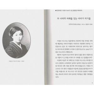 金子みすゞ詩集 わたしと小鳥とすずと の韓国語版|niyantarose|02