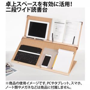 木製 2段 ワイド ブックスタンド 60cm幅 3段階調節 組み立て・分離式 多用途 書見台 読書台 S602(輸入品)|niyantarose