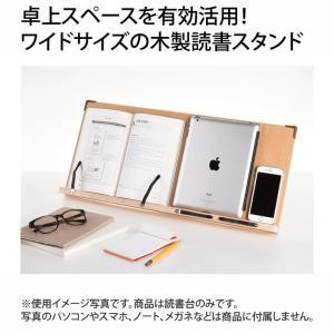 木製 ブックスタンド 超ワイド60×26.3センチ ダブルサイズ 9段階調節 折りたたみ式 読書台 書見台 S600(輸入品)|niyantarose