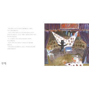 韓国語の絵本/ハングルの絵本 100万回生きたねこ|niyantarose|02