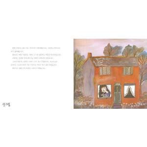 韓国語の絵本/ハングルの絵本 100万回生きたねこ|niyantarose|03