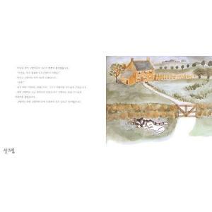 韓国語の絵本/ハングルの絵本 100万回生きたねこ|niyantarose|04