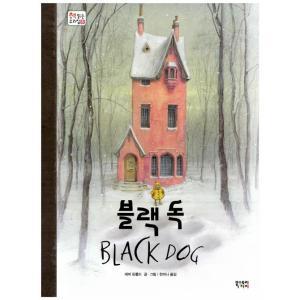 韓国語の絵本/ハングルの絵本 ブラックドッグ BLACK DOG|niyantarose