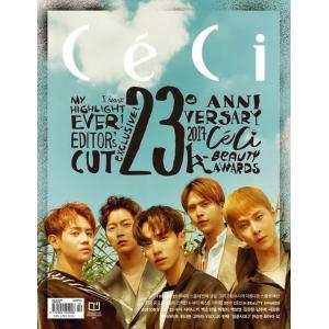 韓国女性雑誌 CeCi Another choice 2017年 10月号 (HIGHLIGHT表紙/Wanna One、コ・アラ、VIXX LR、ハンヘ、ハン・スンヨン記事)|niyantarose