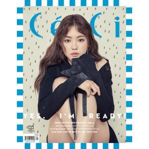 韓国女性雑誌 CeCi(セッシ)2017年 7月号 (APINKのソン・ナウン表紙/ボラ、GOT7のMARK、Block Bのピオ、イ・ウォングン記事)|niyantarose