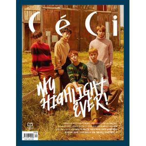 韓国女性雑誌 CeCi(セッシ)2017年 10月号 (HIGHLIGHT表紙/Wanna One、コ・アラ、VIXX LR、ハンヘ、ハン・スンヨン&チェ・アラ記事)|niyantarose