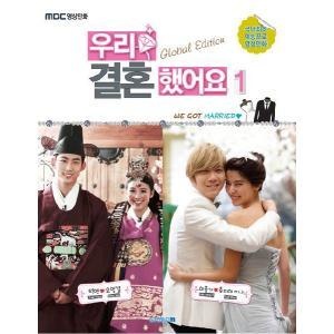 韓国スターフォトマンガ 私たち結婚しました 世界版 フォトマンガ Vol.1|niyantarose