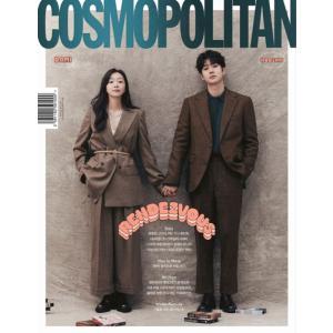 韓国 雑誌 COSMOPOLITAN 2021年 11月号 (キム・ダミ&チェ・ウシク表紙 Bタイプ/チョン・ホヨン、コ・ミンシ、Mudd the Student記事) niyantarose
