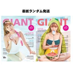 韓国男性雑誌 CRAZY GIANT(クレージー・ジャイアント) 2019年 7月号 (チアリーダーのキム・ハンナ表紙ランダム発送)|niyantarose