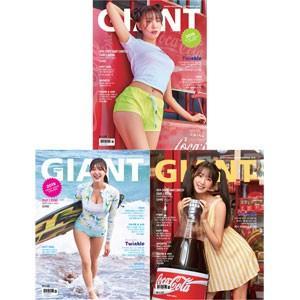 韓国男性雑誌 CRAZY GIANT(クレージー・ジャイアント) 2019年 9月号 (チアリーダーのアン・ジヒョン表紙ランダム発送) niyantarose