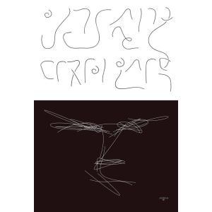 韓国語の日本文学『人間失格 -太宰治没後70周年特別版』著:太宰治(1948年の作品)  niyantarose