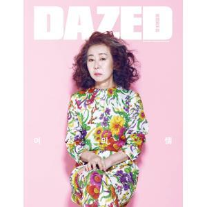 韓国女性雑誌 DAZED&CONFUSED KOREA(デイズド&コンフューズド・コリア)2017年 7月号 (ユン・ヨジョン表紙/iKONのBOBBY、T-ATAのウンジョン記事)|niyantarose