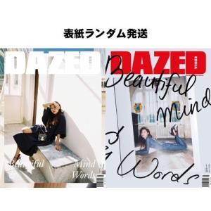 韓国女性雑誌 DAZED&CONFUSED KOREA 2017年 9月号 (コン・ヒョジン表紙ランダム/iKON、GUGUDAN 5959、楽童ミュージシャン記事)|niyantarose
