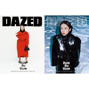 韓国 雑誌 DAZED&CONFUSED KOREA デイズド コリア 2019年 8月号 チョン・ドヨン表紙ランダム 熱いジャガイモ パク・へジン キム・オクビン PENTAGON Stray Kids