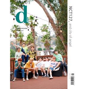 韓国 雑誌 写真集 D-icon vol.5 NCT127、and City of Angel (裏表紙は選択)本誌232P+ミニフォトブック12P+折り畳みポスター1種+フォトカードセット