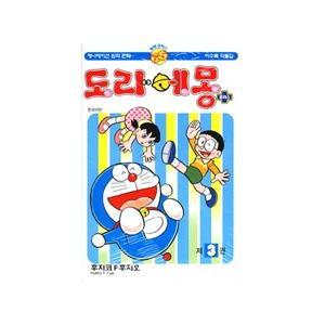 まんが(日本のマンガの韓国版)  てんとう虫コミックス1〜45巻には入っていない短編のなかから選りす...